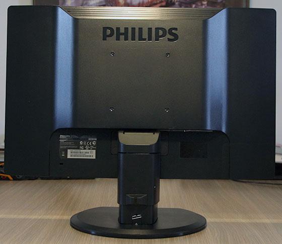 DRIVERS: PHILIPS 221S3U