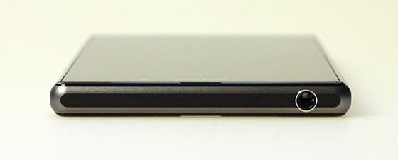 Sony-Xperia-Z1-Bovenkant