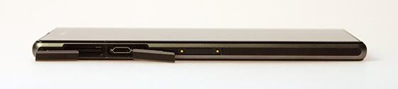 Sony-Xperia-Z1-Links