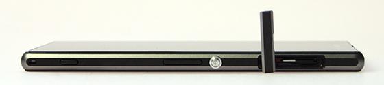 Sony-Xperia-Z1-Rechts