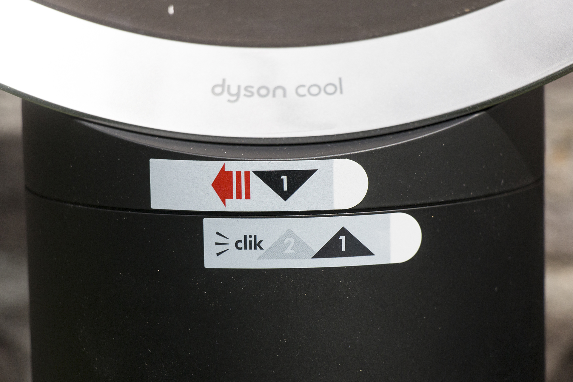 Dyson Cool AM06 IMG_3017