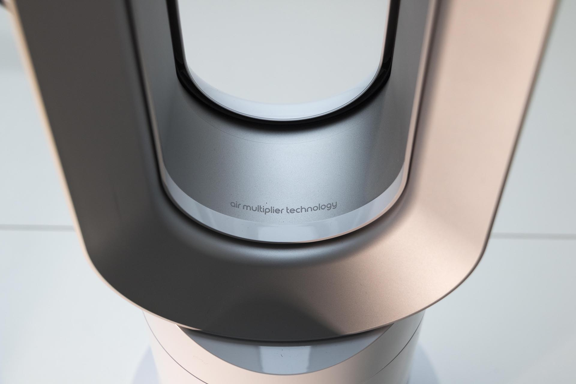 Dyson Hot+Cool AM09 Ring