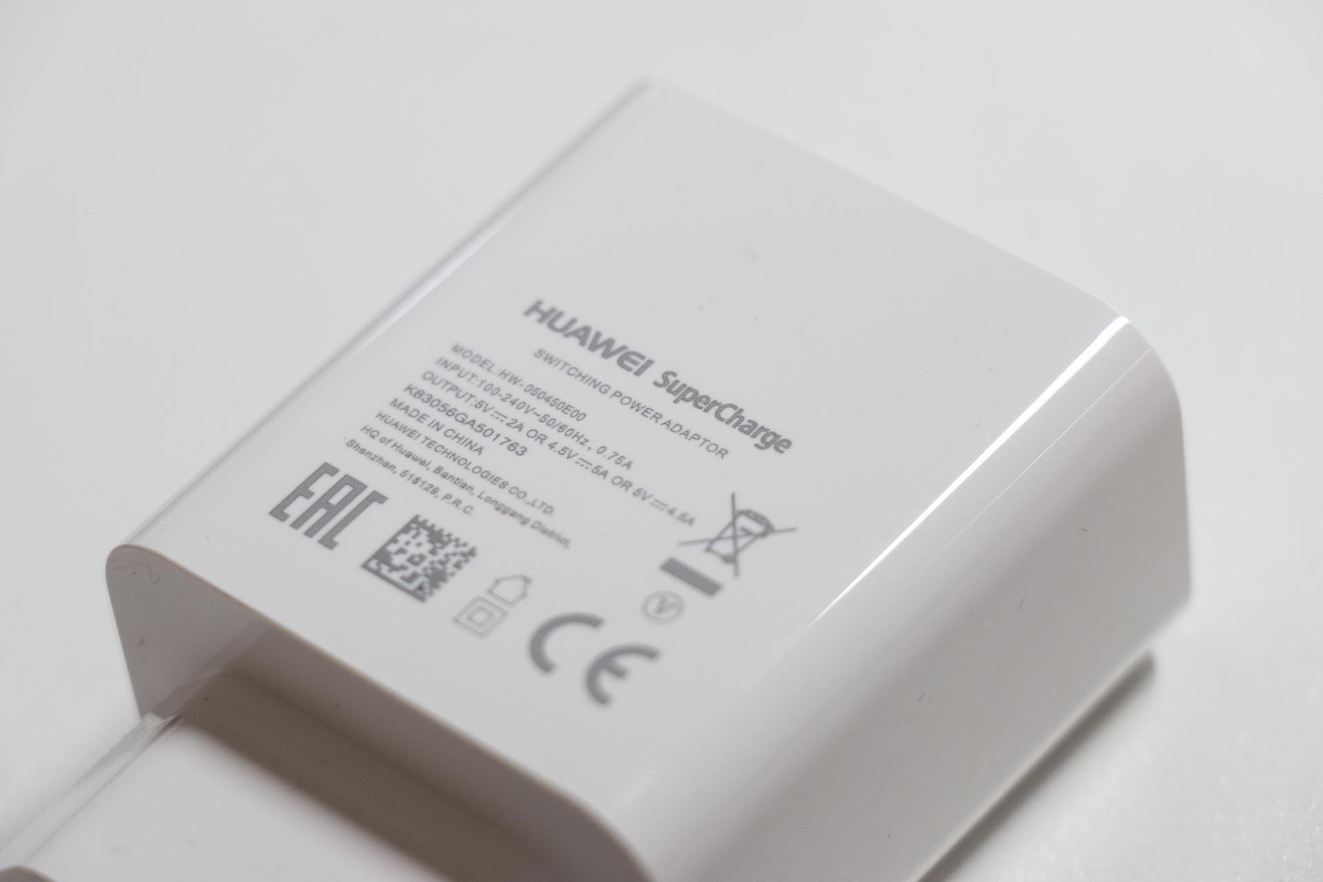 Huawei SuperCharge Lader