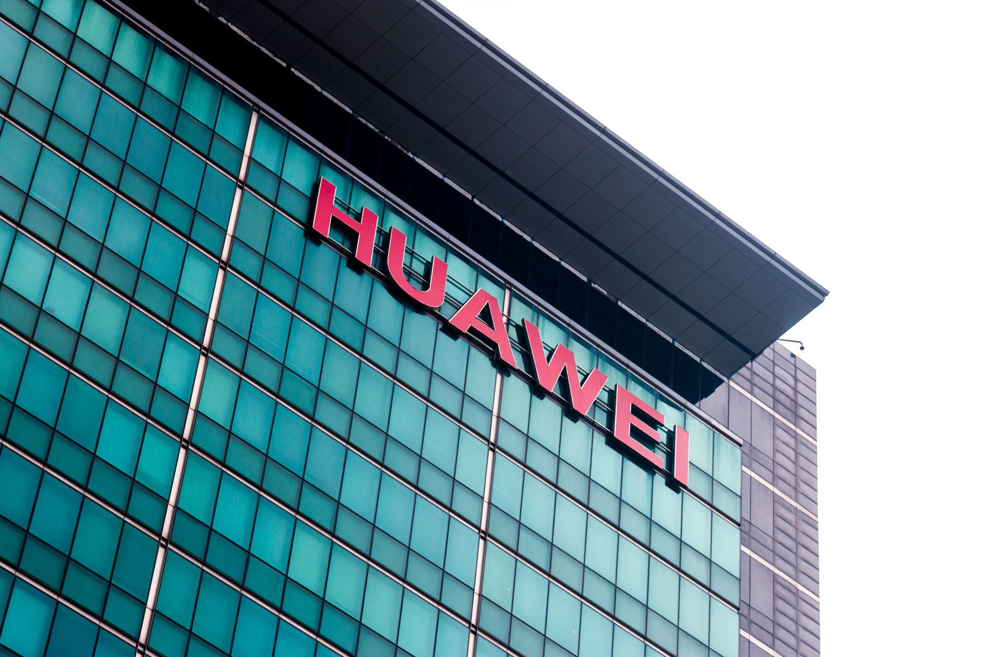 Kantoor Huawei ShenZhen