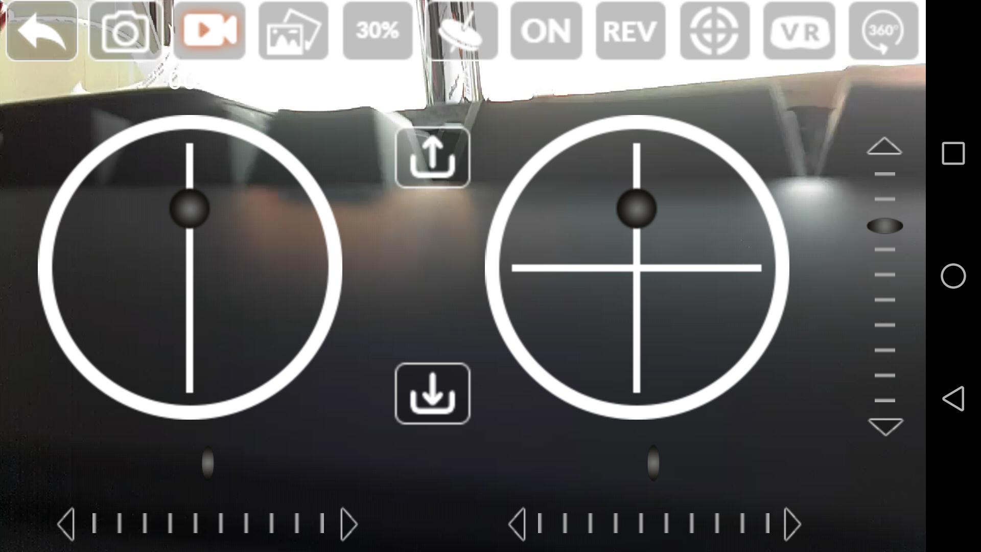 trndslabs-skye-nano-2-fpv-screenshot_20161129-105948