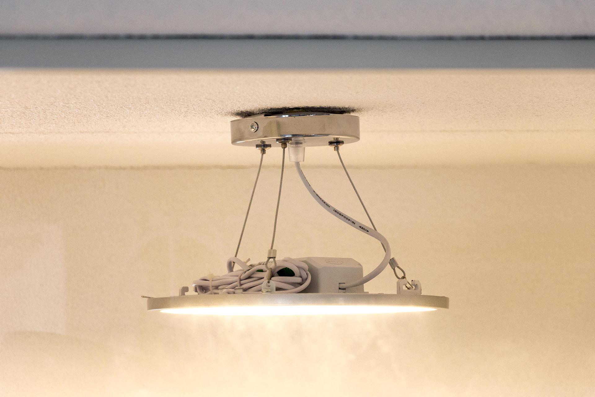 DreamLED RF LED Panel 22,5