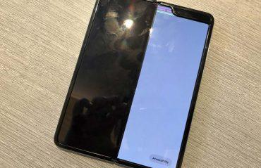 Samsung Galaxy Fold met gebroken display