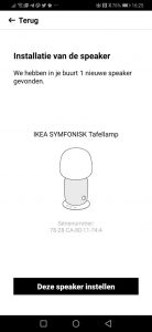 Ikea Sonos Symfonisk Tafellamp in de Sonos app