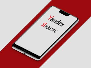Yandex op Google Pixel 3 XL smartphone